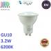 Светодиодная LED лампа, master LED, 3.2W, GU10, 6200К – холодное свечение. Польша!
