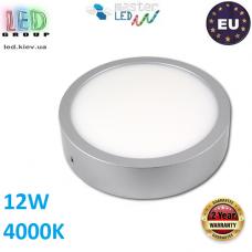 Потолочный светодиодный светильник, master LED, 12W, 4000K, RA>70, накладной, Ortho, алюминий, круглый, серебряный. Польша!