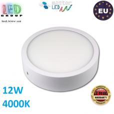 Потолочный светодиодный светильник, master LED, 12W, 4000K, RA≥70, накладной, Ortho, алюминий, круглый, белый. ЕВРОПА!
