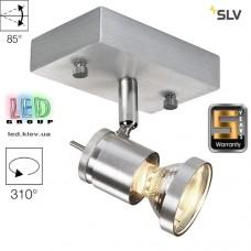 Светильник/корпус SLV, настенный/потолочный, алюминий, IP20, круглый, матированный алюминий, 1xGU10, ASTO Single. Германия!