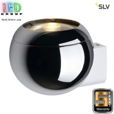 Светильник/корпус SLV, настенный, сталь, IP20, шар, хром/белый, LIGHT EYE BALL 150. Германия!
