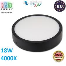 Потолочный светодиодный светильник, master LED, 18W, 4000K, RA>70, накладной, Ortho, алюминий, круглый,чёрный. Польша!