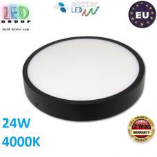 Потолочный светодиодный светильник, master LED, 24W, 4000K, RA≥70, накладной, Ortho, алюминиевый, круглый, чёрный. ЕВРОПА!