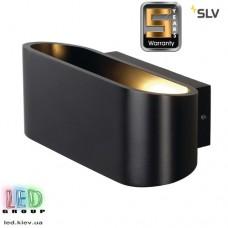 Светильник/корпус SLV, настенный, алюминий, IP20, овал, чёрный, OSSA 180. Германия!
