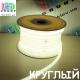 Светодиодный неон круглый 360° гибкий  220V, LED NEON - 14мм, цвет свечения - белый