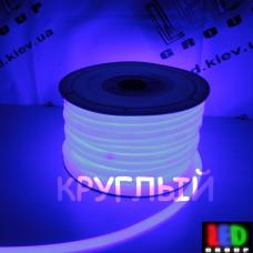 Светодиодный неон круглый 360° гибкий  220V, LED NEON - 14мм, цвет свечения - синий
