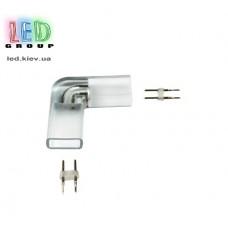 Коннектор угловой горизонтальный для соединения отрезков LED NEON 15х8мм, 17х9мм, 220V и 12V