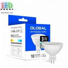 LED лампа GLOBAL MR16 3W яркий свет 220V GU5.3 (1-GBL-212)