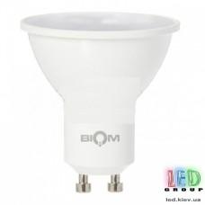 Светодиодная LED лампа Biom, 7W, GU10, MR16, 4500К – нейтральное свечение. BT-572. Гарантия - 2 года