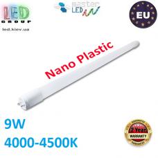 Светодиодная лампа T8/G13, master LED, 9W, 60см, 4000-4500К, нейтральный свет, двусторонняя, Nano пластик. ЕВРОПА!