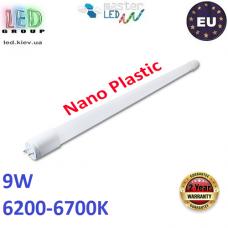 Светодиодная лампа T8/G13, master LED, 9W, 60см, 6200-6700К, холодный свет, двусторонняя, Nano пластик. Польша!
