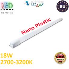 Светодиодная лампа T8/G13, master LED, 18W, 120см, 2700-3200К, тёплый свет, односторонняя, Nano пластик. Польша!