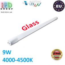 Светодиодная лампа T8/G13, master LED, 9W, 60см, 4000-4500K, нейтральный свет, двусторонняя, стекло. Польша!