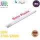 Светодиодная лампа T8/G13, master LED, 18W, 120см, 2700-3200К, тёплый свет, двусторонняя, Nano пластик. ЕВРОПА!