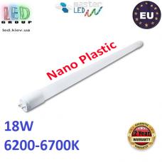 Светодиодная лампа T8/G13, master LED, 18W, 120см, 6200-6700К, холодный свет, односторонняя, Nano пластик. Польша!