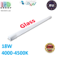 Светодиодная лампа T8/G13, master LED, 18W, 120см, 4000-4500K, нейтральный свет, односторонняя, стекло. ЕВРОПА!