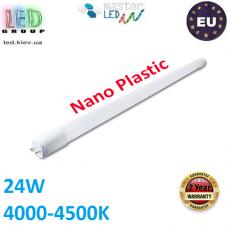 Светодиодная лампа T8/G13, master LED, 24W, 150см, 4000-4500K, нейтральный свет, односторонняя, Nano пластик. ЕВРОПА!