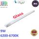 Светодиодная лампа T8/G13, master LED, 9W, 60см, 6200-6700К, холодный свет, односторонняя, стекло. ЕВРОПА!