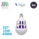Светодиодная LED лампа, антимоскитная, master LED, 15W, E27, 4500К – нейтральное свечение. Польша!