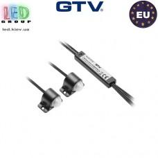 Выключатель с двумя датчиками движения GTV PIR II, IP20, 2A, провод 2м. ПОЛЬША!!! Гарантия 2 года!