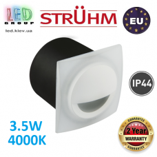 Cветодиодный светильник для подсветки лестниц, Strühm Poland, 3.5W, 4000K, IP44, RA>80, врезной, KAMI LED D, алюминий + стекло, квадратный, белый. Польша!