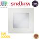 Потолочный светодиодный светильник, Strühm Poland, 6W, 3000K, встроенный, алюминий + стекло, квадратный, белый, RA>80, MILTON LED D. ЕВРОПА!