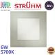 Потолочный светодиодный светильник, Strühm Poland, 6W, 5700K, встроенный, алюминий + стекло, квадратный, матовый хром, RA≥80, MILTON LED D. ЕВРОПА