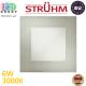 Потолочный светодиодный светильник, Strühm Poland, 6W, 3000K, встроенный, алюминий + стекло, квадратный, матовый хром, RA≥80, MILTON LED D. ЕВРОПА