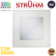 Потолочный светодиодный светильник, Strühm Poland, 12W, 3000K, встроенный, алюминий + стекло, квадратный, белый, RA>80, MILTON LED D. ЕВРОПА!