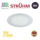 Потолочный светодиодный светильник, Strühm Poland, 9W, 2700K, встроенный, алюминий + пластик, круглый, белый, RA>80, SLIM LED C. ЕВРОПА!