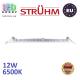 Потолочный светодиодный светильник, Strühm Poland, 12W, 6500K, встроенный, алюминий + пластик, круглый, белый, RA>80, SLIM LED C. ЕВРОПА!