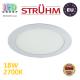 Потолочный светодиодный светильник, Strühm Poland, 18W, 2700K, встроенный, алюминий + пластик, круглый, белый, RA>80, SLIM LED C. ЕВРОПА!