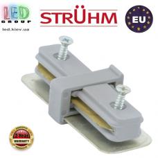 Соединитель электрический, Strühm Poland, для шинопровода, алюминий + медь + пластик, прямоугольный, серый, CONNECTOR. ЕВРОПА