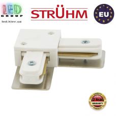 Соединитель электрический, Strühm Poland, для шинопровода, алюминий + медь + пластик, L 90°, белый, CONNECTOR. ЕВРОПА!