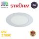 Потолочный светодиодный светильник, Strühm Poland, 6W, 2700K, встроенный, алюминий + пластик, круглый, белый, RA>80, SLIM LED C. ЕВРОПА!