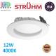 Потолочный светодиодный светильник, Strühm Poland, 12W, 4000K, врезной, алюминиевый, круглый, белый, RA≥80, CINDER LED C. ЕВРОПА