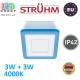 Потолочный светодиодный светильник, Strühm Poland, 3W + 3W, 4000K, накладной, алюминий + акриловое стекло, квадратный, белый, RA≥80, ALDEN LED D. ЕВРОПА