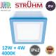 Потолочный светодиодный светильник, Strühm Poland, 12W + 4W, 4000K, накладной, алюминий + акриловое стекло, квадратный, белый, RA≥80, ALDEN LED D. ЕВРОПА