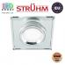 Потолочный светильник/корпус, Strühm Poland, встроенный, алюминий + стекло, квадратный, прозрачный/хром, 1хGU10, STAN D CHROME. ЕВРОПА