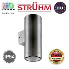 Cветильник/корпус, Strühm Poland, IP54, фасадный, накладной, нержавеющая сталь + стекло, круглый, матовый хром, 2хGU10, ASTER. ЕВРОПА!