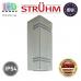 Cветильник/корпус, Strühm Poland, IP54, фасадный, накладной, нержавеющая сталь + стекло, прямоугольный, матовый хром, 2хGU10, KELER. ЕВРОПА