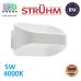 Настенный светодиодный светильник, Strühm Poland, 5W, 4000K, накладной, алюминий, белый, RA>80, BETI LED C. ЕВРОПА!