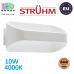 Настенный светодиодный светильник, Strühm Poland, 10W, 4000K, накладной, алюминий, белый, RA≥80, BETI LED C. ЕВРОПА