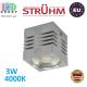 Потолочный светодиодный светильник, Strühm Poland, 3W, 4000K, накладной, алюминиевый, квадратный, серебряный, RA≥80, GUSTI LED. ЕВРОПА
