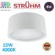 Потолочный светодиодный светильник, Strühm Poland, 15W, 4000K, накладной, алюминиевый, белый, RA≥80, ROLEN LED. ЕВРОПА