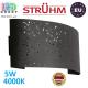 Настенный светодиодный светильник, Strühm Poland, 5W, 4000K, накладной, стальной, чёрный, RA≥80, MIGO LED. ЕВРОПА
