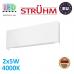 Настенный светодиодный светильник, Strühm Poland, 2x5W, 4000K, накладной, алюминий, прямоугольный, белый, RA≥80, ZELDA LED C. ЕВРОПА