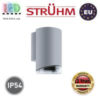 Cветильник/корпус, Strühm Poland, IP54, фасадный, накладной, алюминий + PC, серый, 1хGU10, KASJAN. ЕВРОПА