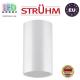 Потолочный светильник/корпус, Strühm Poland, накладной, алюминий, круглый, белый, 1хGU10, OTTO. ЕВРОПА