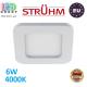 Потолочный светодиодный светильник, Strühm Poland, 6W, 4000K, врезной, сталь + пластик, квадратный, белый, RA≥80, SLIM IRON LED D. ЕВРОПА